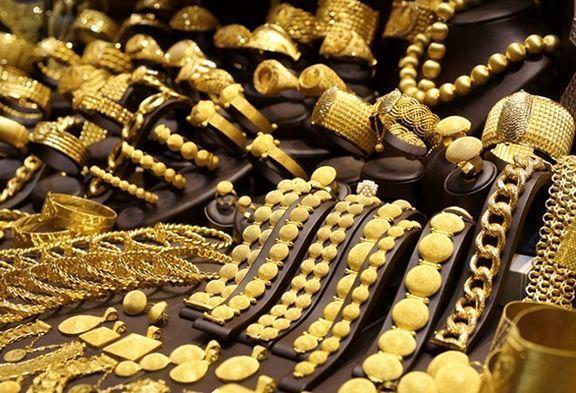 قیمت طلا 17 آذرماه 97/ قیمت طلای دست دوم اعلام شد