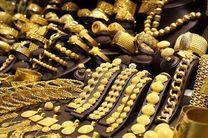 قیمت طلا 12 اردیبهشت 98/ قیمت طلای دست دوم اعلام شد
