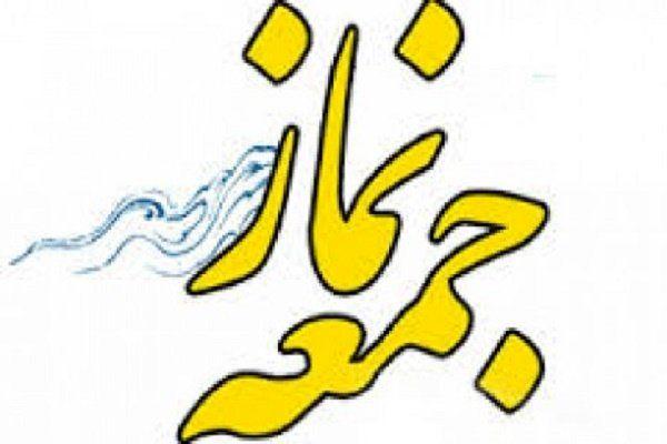 بالا بودن آمار طلاق در استان بوشهر نگران کننده است