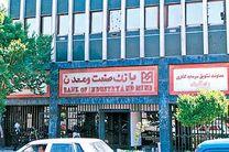 اعطای تندیس انجمن دارندگان نشان استاندارد ایران به بانک صنعت و معدن