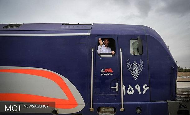 آمادگی راهآهن برای جابجایی اعضای نیروهای مسلح