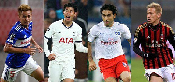 فهرست موثرترین بازیکنان لژیونر فوتبال آسیایی/ مهدوی کیا در بین تاثیرگذارترین لژیونرها