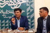 برگزاری همایش ملی نکوداشت شهید مظلوم کردستان در سنندج