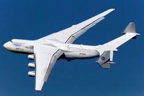 چین صاحب بزرگ ترین هواپیمای دنیا می شود