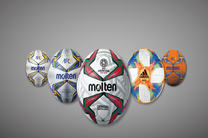 توپهای رسمی مسابقات مختلف ملی و باشگاهی سال ۲۰۱۹ رونمایی شد