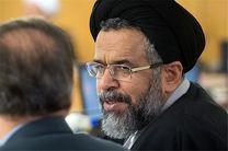 سوال کریمی قدوسی از وزیر اطلاعات اعلام وصول شد