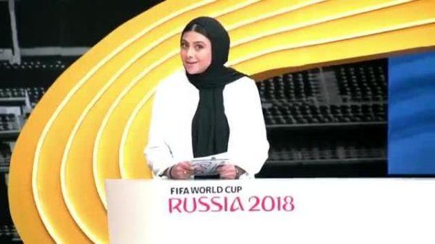 آزاده صمدی از اجرای برنامه جام جهانی یک شبکه  اینترنتی برکنار شد