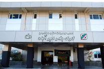 درآمد بیش از 2 هزار میلیاردی در گمرک امیرآباد