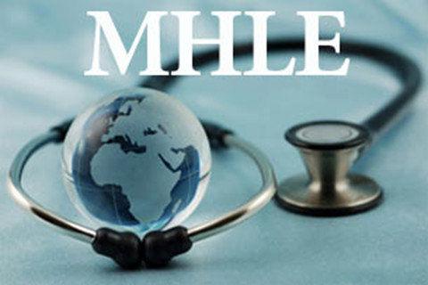 نتیجه تصویری برای آزمون زبان وزارت بهداشت 7 دی ماه برگزار میشود