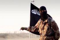 داعش بار دیگر جامجهانی فوتبال را تهدید کرد