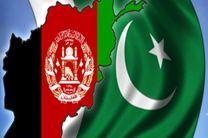 افغانستان برای همکاری با پاکستان در مقابله علیه تروریسم آماده است
