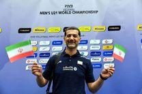 کادرفنی تیم ملی والیبال جوانان معرفی شدند