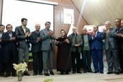 نکوداشت شاعران گیلان زمین به همت سازمان منطقه آزاد انزلی