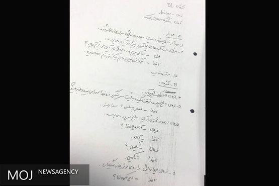 موزه سینما فیلمنامه «ناخدا خورشید» را به ناصر تقوایی هدیه میکند