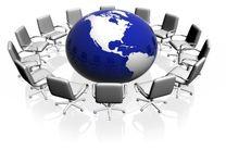 کنفرانس بانکی همایش بورس،  بانک و بیمه فردا برگزار میشود