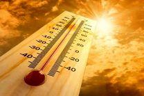 دمای استان به ۵۵ درجه نزدیک می شود