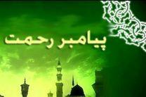 حدیث پیامبر در مورد آبروی مسلمان