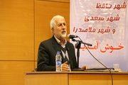 عزت امروز و دستاوردهای انقلاب اسلامی هدیه گرانبهای شهدا به ملت ایران است