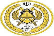 همایش ملی واکاوی تهدیدهای نوپدید دفاعی نظامی دوشنبه برگزار می شود