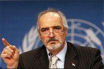 هدف کنفرانس سوچی گفتگوی طرفهای سوری بدون مداخله خارجی است