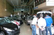 عیدی یکی از خودروسازان در راه است