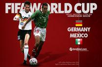 ساعت بازی آلمان و مکزیک در جام جهانی مشخص شد