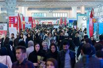 ۶۰۰ رسانه در نمایشگاه مطبوعات شرکت می کنند