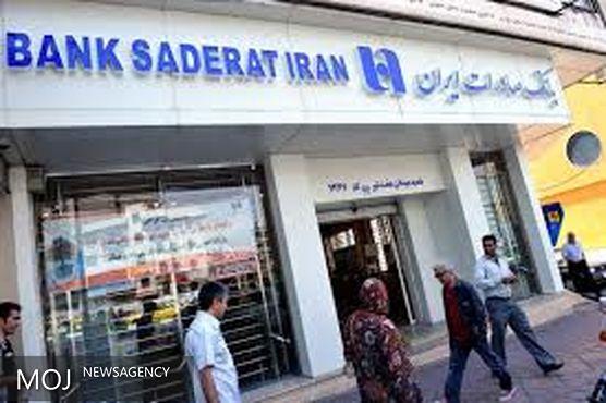 توسعه خدمات نوین با رویکرد خلق ارزش افزوده بیشتر از اولویت های بانک صادرات ایران است