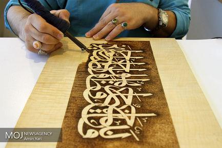 نمایشگاه بینالمللی قرآن کریم