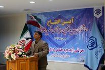 راهبردهای معاونت اقتصادی و برنامه ریزی سازمان تامین اجتماعی تشریح شد