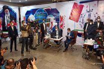 اسحاق جهانگیری در انتخابات ریاست جمهوری ثبت نام کرد