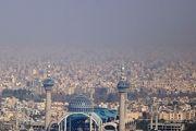 هوای اصفهان ناسالم برای گروههای حساس / شاخص کیفیت هوا 107