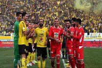 پایش تصویری بازی دو تیم سپاهان و پرسپولیس توسط پلیس اصفهان