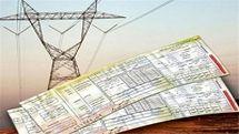 اعمال افزایش 7 درصدی تعرفه برق از امروز