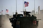 آمریکا ۴۰۰۰ نظامی خود را از افغانستان خارج می کند
