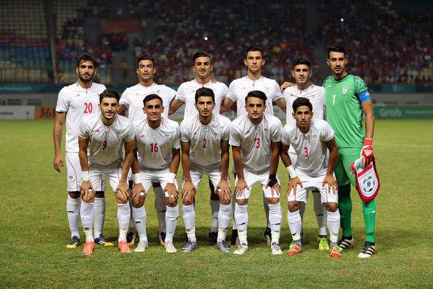 هم گروهی تیم فوتبال امید ایران با عراق، یمن و ترکمنستان