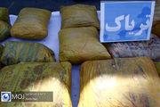 تصویب کلیات سند مبارزه با عرضه مواد مخدر قم