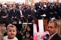 اولین جشنواره ترویج زایمان طبیعی در گیلان برگزار شد