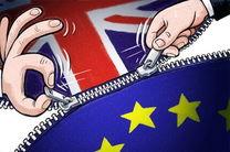 خروج انگلیس از اتحادیه اروپا ۱۲۷ میلیارد دلار به ۴۰۰ ثروتمند جهان زیان زد