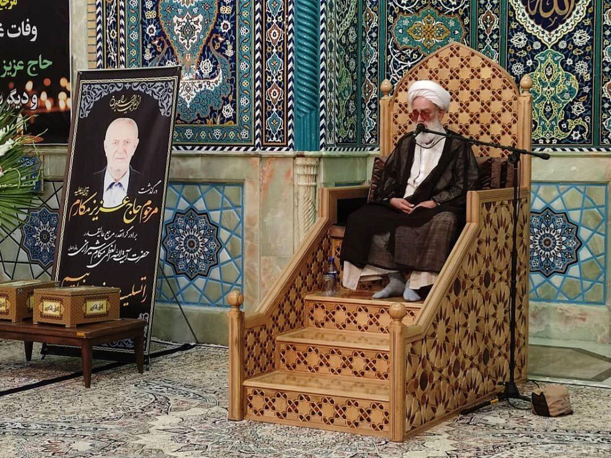 برگزاری مراسم بزرگداشت درگذشت برادر آیت الله مکارم شیرازی در قم