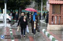 جزییات ورود سامانه بارشی جدید / بارش شدید باران در ۱۱ استان