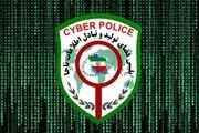 هشدار پلیس درباره خرید و فروشهای اینترنتی