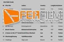 جشنواره «فِر» میزبان سه فیلم ایرانی