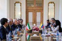 تهران به کاراکاس در برگزاری اجلاس جنبش عدم تعهد کمک می کند