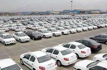 افزایش قیمت ۲۰ خودروی داخلی