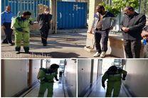 ضدعفونی کردن مرکز مخابرات درسپاهان شهر