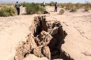 فرونشست سالانه 15 تا 20 سانتی متری در دشت های استان اصفهان