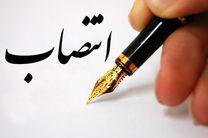 اعضای جدید هیات عامل بانک ایران زمین منصوب شدند