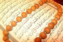 برگزاری بزرگترین رویداد قرآنی مشهد در 110 مسجد
