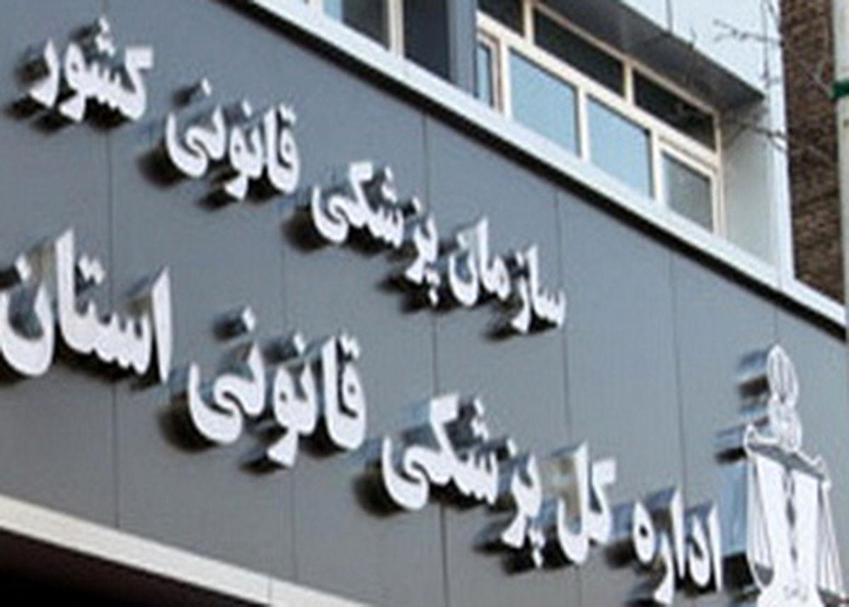 صدور 98 مورد مجوز سقط درمانی در استان اردبیل
